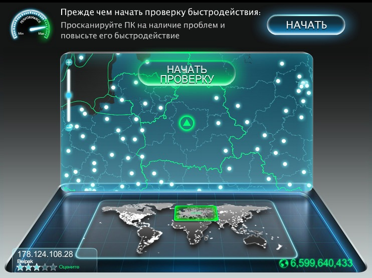 internet_er