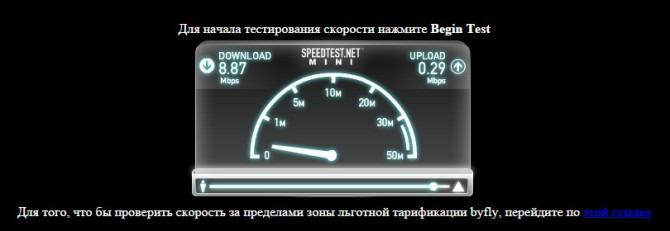 Решение проблем с интернетом