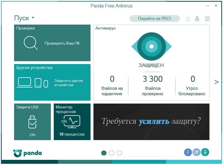 panda_antivirus_free_int