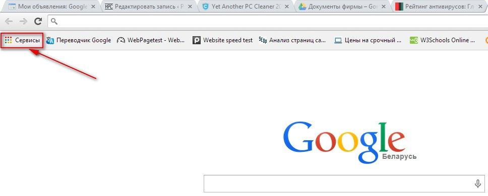 Как сделать так чтобы google находил мой сайт 618