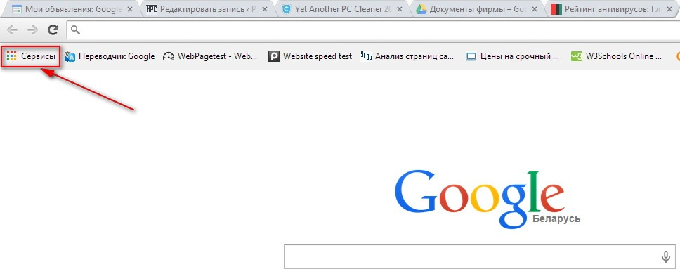 servis_google_ch