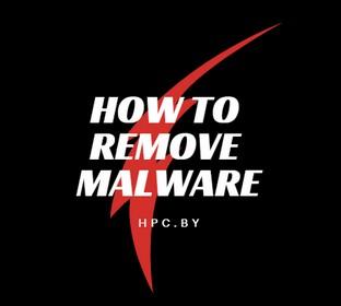Удалить эффективно вирус, троян, spyware. How to remove malware
