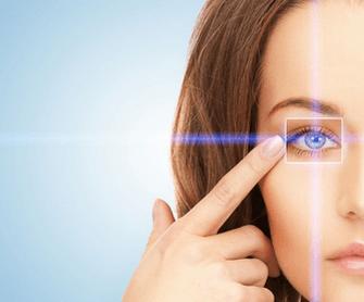 Как сохранить зрение при ежедневной работе на компьютере
