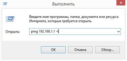 ping модема по адресу 192.168.1.1