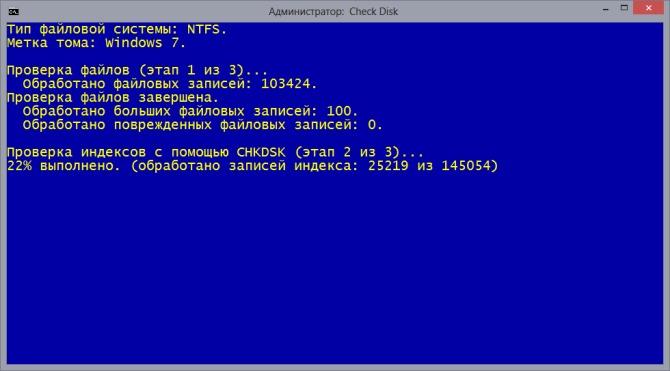 Работа аналога утилиты CHKDSK и исправление ошибки c000021a