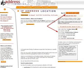 Как узнать расположение человека по диапазону IP адресов. Пример 1