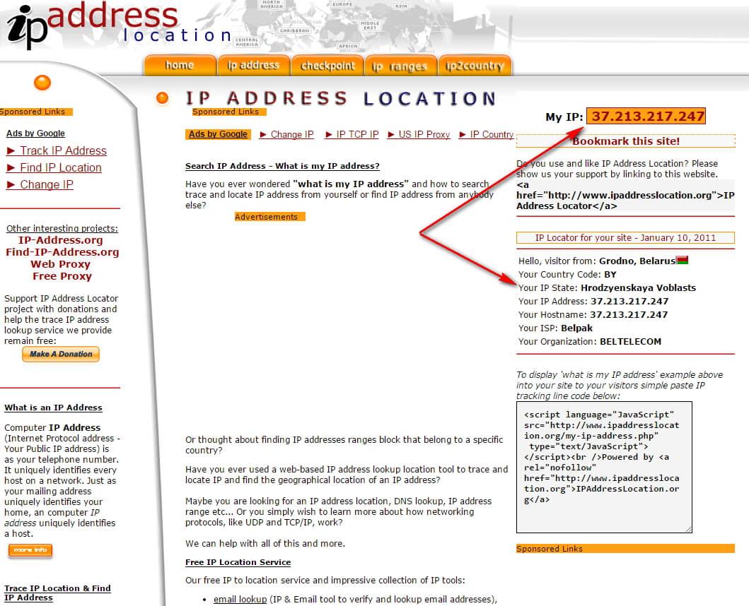 Best vpn to unblock sites in uae
