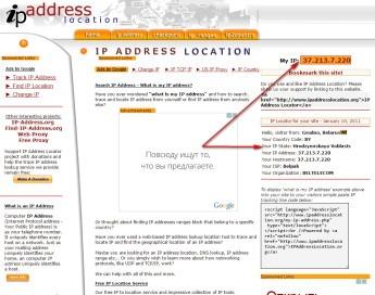 Как узнать расположение человека по диапазону IP адресов. Пример 2
