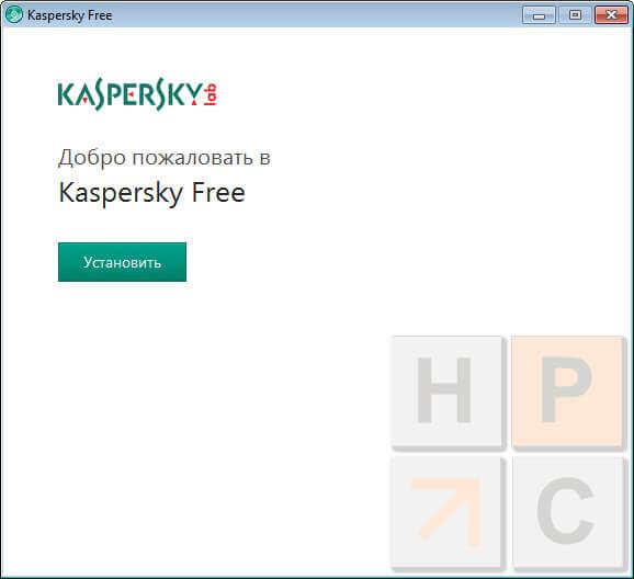 Kaspersky Free начало установки