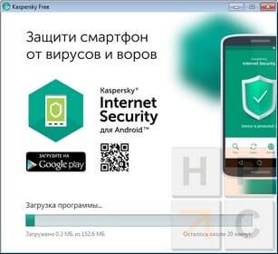 Активация Kaspersky Free для Беларуси