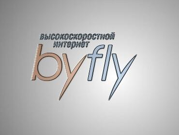 DNS Byfly для Беларуси