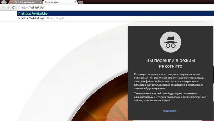 Проверяем установлен ли сертификат для сайта