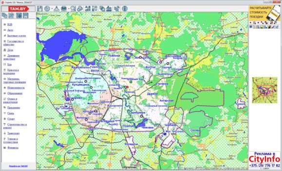 Внешний вид Сити Инфо Минск при первом запуске программы