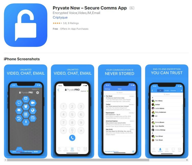 Pryvate Now – Secure Comms App
