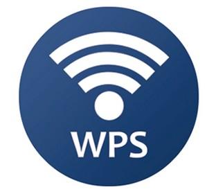 Что такое WPS и почему эту функцию на роутере лучше отключить