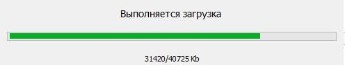 Окно процесса загрузки файлов обновления
