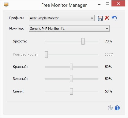 Free Monitor Manager ver. 3.3.85