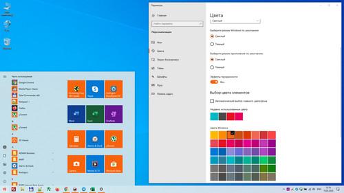 Установка Windows в Минске. Рабочий стол Windows 10