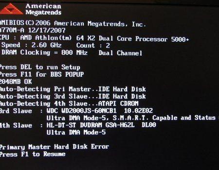Компьютер зависает при включении или загрузке