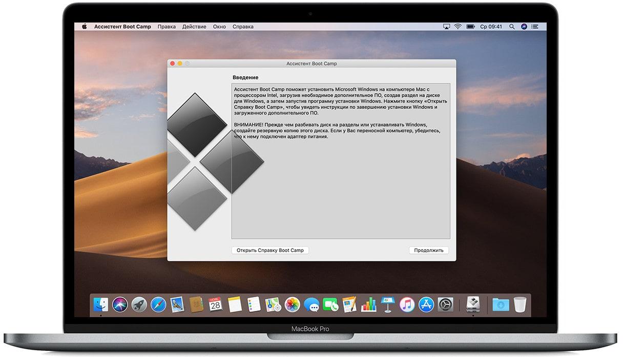 Установка Mac OS в Минске
